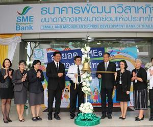 ม.หอการค้าไทย ชี้ธุรกิจชุมชนไทยขาดเทคโนโลยีและนวัตกรรมขั้นสูง SME D Bank ประกาศเสริมแกร่งดันถึงความรู้คู่ทุน 30,000 ล้านบาท