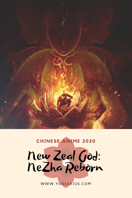 Donghua 2020 New Zeal God: NeZha Reborn
