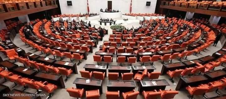 البرلمان التركي يعرض تحقيقاضحايا الاستعباد الجنسي يحرجن