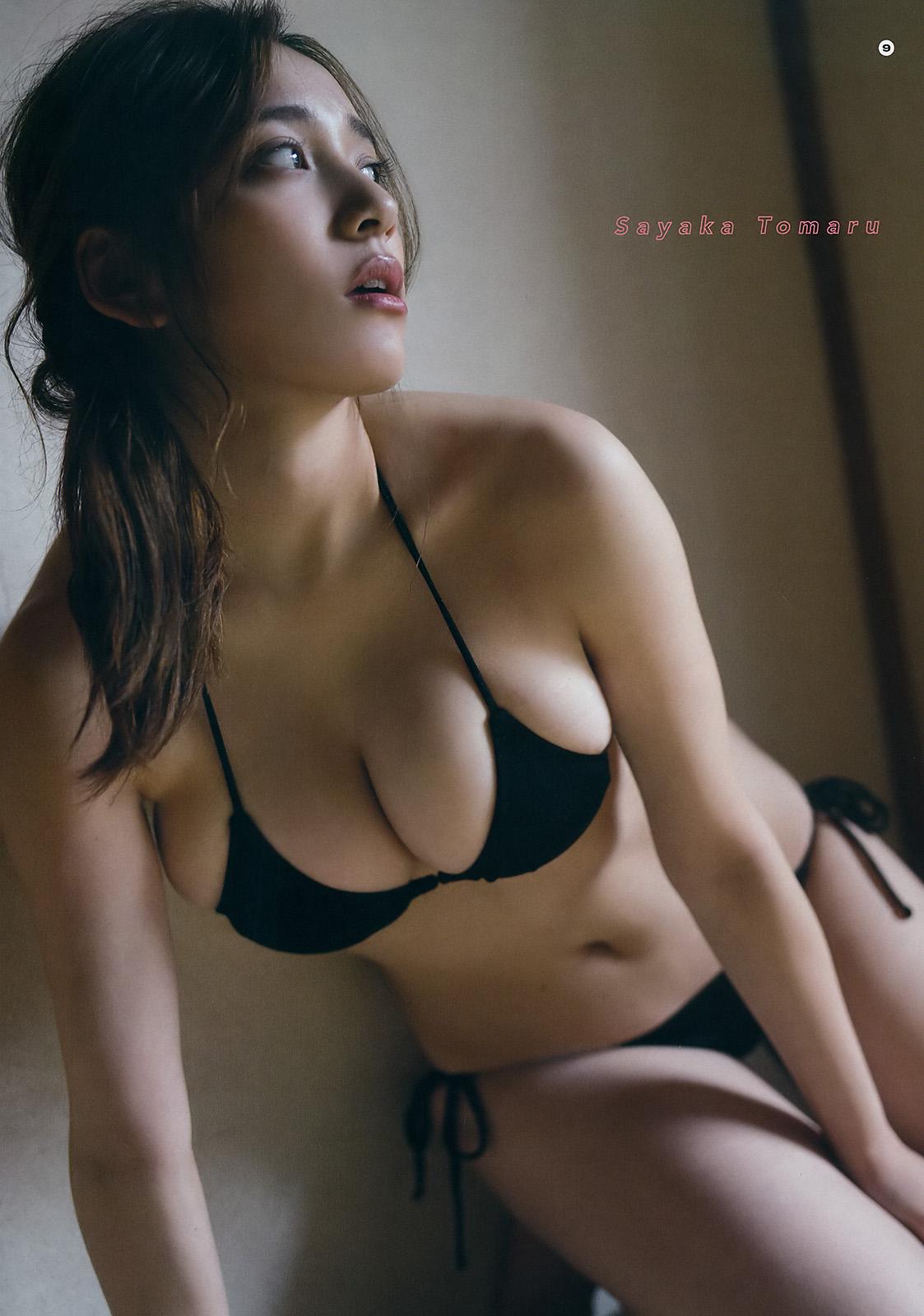 Sayaka Tomaru 都丸紗也華, Young Gangan 2018 No.04 (ヤングガンガン 2018年4号)