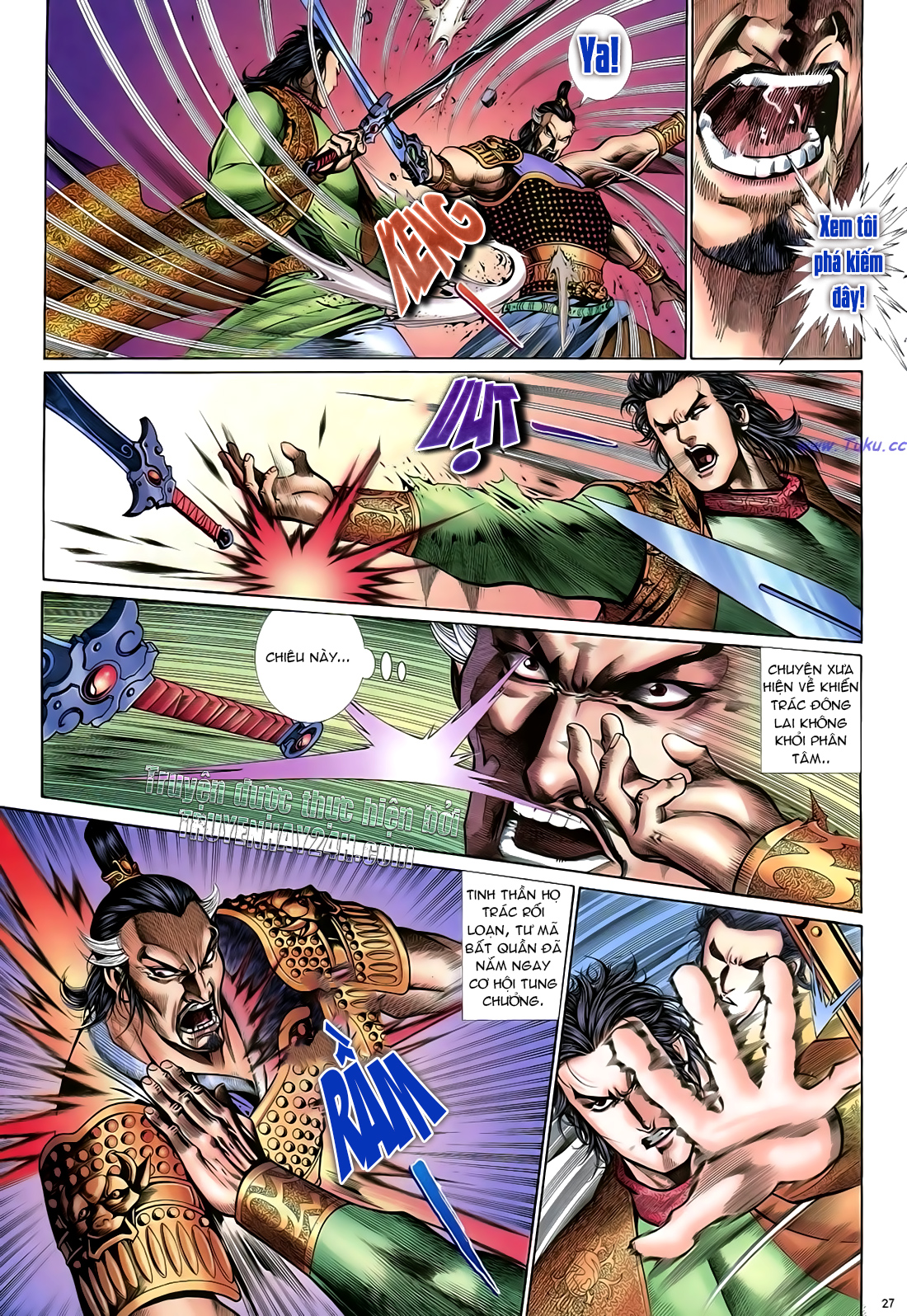 Anh hùng vô lệ Chap 24 trang 28