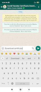 वाट्सअप से कोविड वैक्सीन सर्टिफिकेट कैसे डाउनलोड करें
