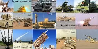 قوات الدفاع الجوي المصري من أقوى الدفاعات الجوية على مستوى العالم والأولى بالشرق الأوسط