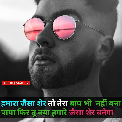 dosti attitude status hindi me