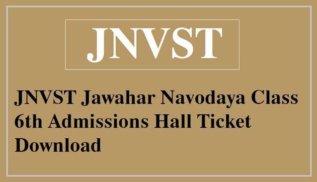 JNVST Jawahar Navodaya Class 6th Admissions Hall Ticket Download
