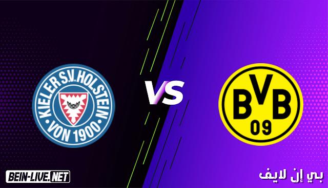 مشاهدة مباراة بوروسيا دورتموند وهولشتاين كيل بث مباشر اليوم بتاريخ 01-05-2021 في كأس المانيا