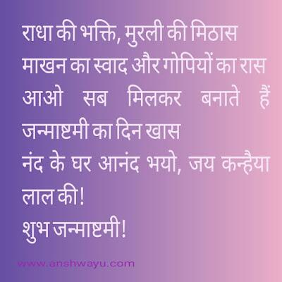 happy janmashtami krishna janmashtami 2020 krishna janmashtami 2020 krishna jayanthi happy krishna jayanthi