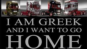 Greece skins for Scania