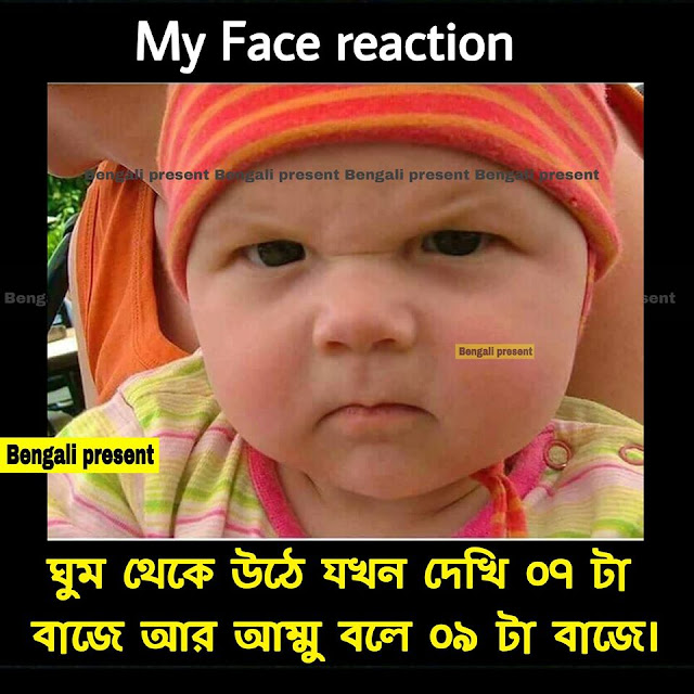 Bangla Funny Pic
