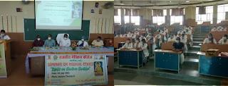 उरई : राजकीय मेडिकल कालेज में महात्मा गौतमबुद्ध के जीवन चरित्र पर मेडिकल एथिक्स विषयक सेमिनार का आयोजन Orai: Seminar on Medical Ethics organized on the life character of Mahatma Gautam Buddha in Government Medical College Hindi news