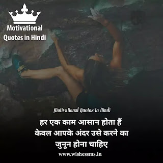 motivational suvichar in hindi, motivational suvichar, motivational suvichar hindi, motivational hindi suvichar, hindi motivational suvichar, motivational suvichar in hindi for students, suvichar in hindi motivational, best motivational suvichar in hindi, inspirational suvichar in hindi, suvichar motivational hindi, suvichar motivational in hindi, motivational suvichar in hindi images, hindi suvichar motivational, inspirational suvichar, best motivational suvichar