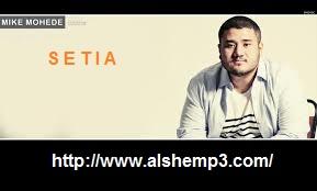 Download Lagu Terpopuller Mike Mohede Setia