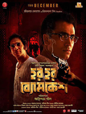 Har Har Byomkesh (2015) Bengali Movie Download in 480p | 720p GDrive