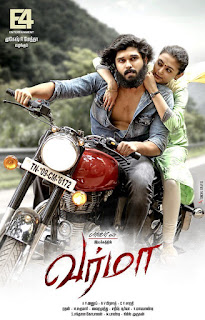Varmaa (2020) Tamil Movie 480p HDRip 400MB Watch Online