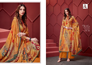 Alok Suits Ikat Silk Digital Printed Salwar Kameez Collection In Wholesale Rate