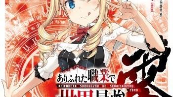 [Novel] Arifureta Shokugyou de Sekai Saikyou ZERO Bahasa Indonesia