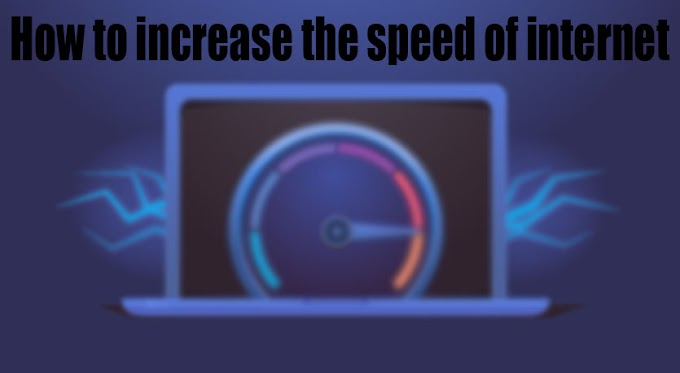 How to increase the speed of internet | 5 useful tips will definitely increase your speed