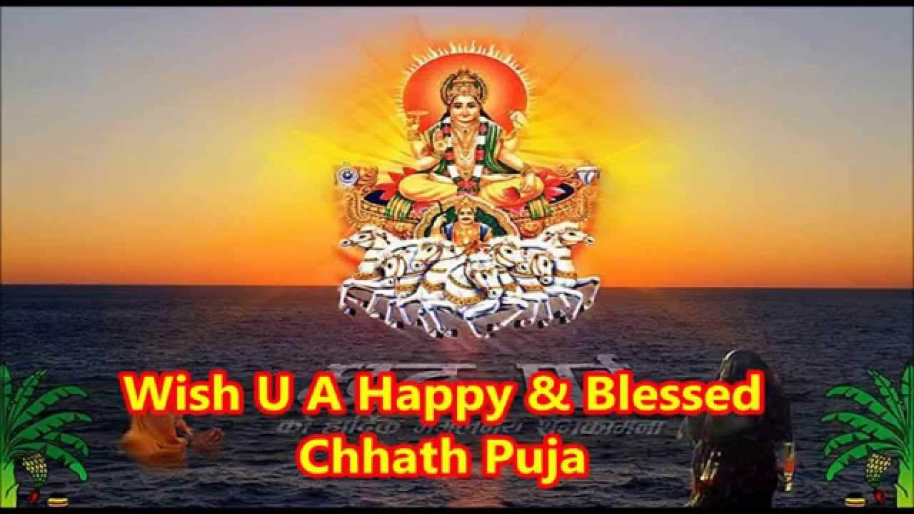 Chhath Puja Image Chhath Puja Br Festival