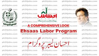 https://www.pk24jobs.com/2020/05/ehsaas-labour-programme.html