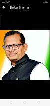 समाजसेवी श्रीपाल शर्मा को राष्ट्रीय परशुराम परिषद गुरुग्राम  जिला का अध्यक्ष नियुक्त किया गया