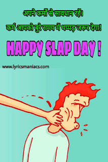slap day photo hindi