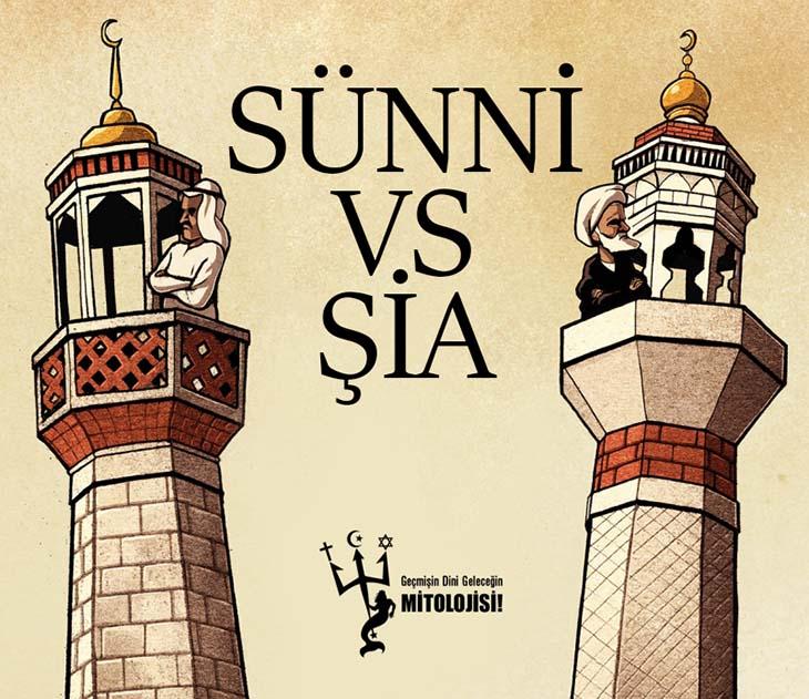 Я не верю в религию, религию, ислам, секту, мусульмане смотрят только на Мухаммада, вражду суннитских шиитов, Юнус Сурей 100,