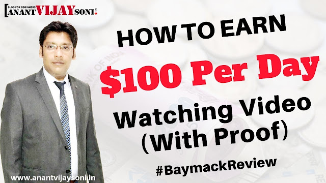 Earn upto $100 per Day by Watching Video With Proof  Hindi  Make real money online in india
