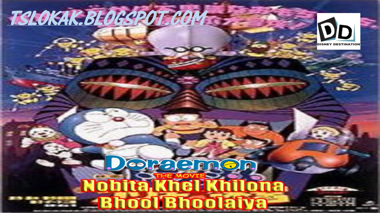 Bhool bhulaiyaa mp3 download | sulekha creative.