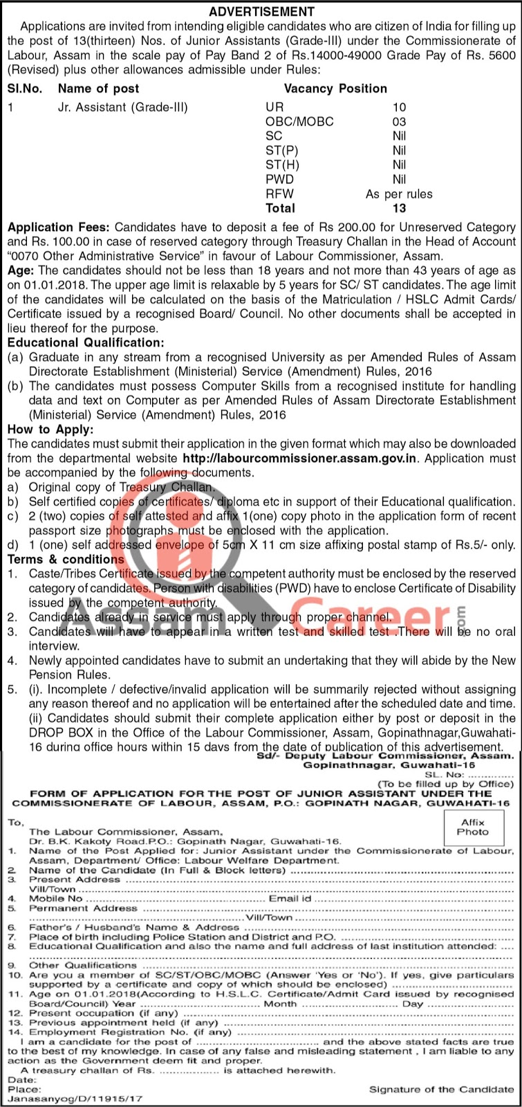 Commissionerate of labour assam recruitment 2018 junior assistant 13 posts assamcareer - Can i check my post office account online ...