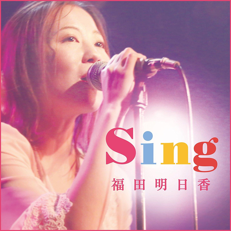 Japanese music download blogspot