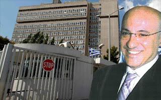 """Η Ελλάδα απέκτησε τον δικό της """"Dreyfus"""";"""