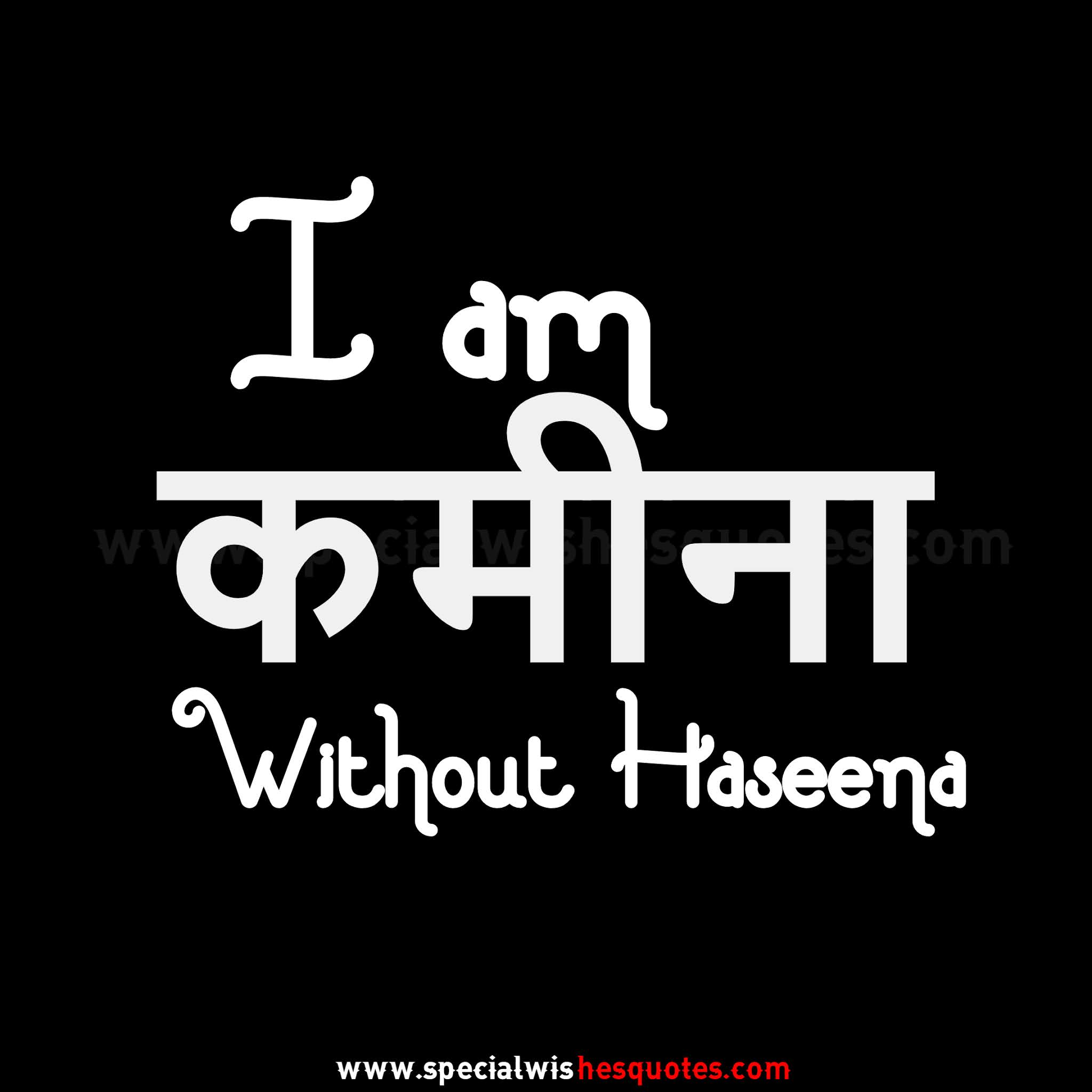 'Text Dp Of I Am Kameena Without Haseena'