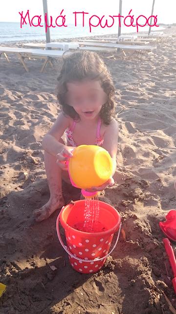 Αυτή την εβδομάδα χάρηκα γιατί-41η εβδομάδα-Παιχνίδια στην άμμο2