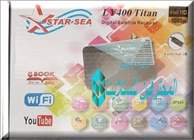 احدث ملف قنوات STAR SEA LY400Titan
