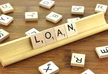 loan a liability Liabilities Explained