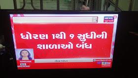 Gujarati Voice Typing | Gujarati Voice To Text Converter | Gujarati Speech To Text Offline.
