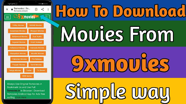 how to download movies from 9xmovies