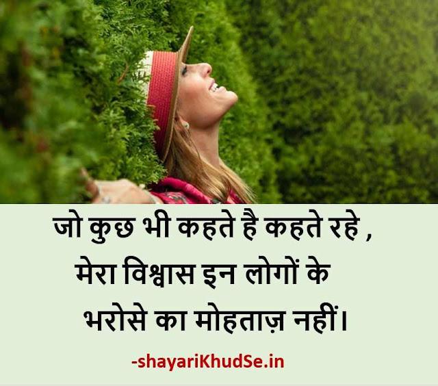 best motivational status images, motivational whatsapp status images download, motivational whatsapp status images in hindi, motivational status hd images