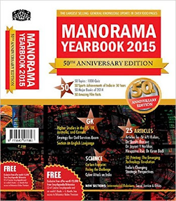 Download Free PDF E-Book Of Manorama Year Book 2016 - 2017
