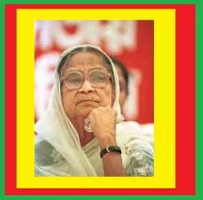 Sufia_Kamal's_108th_Birthday