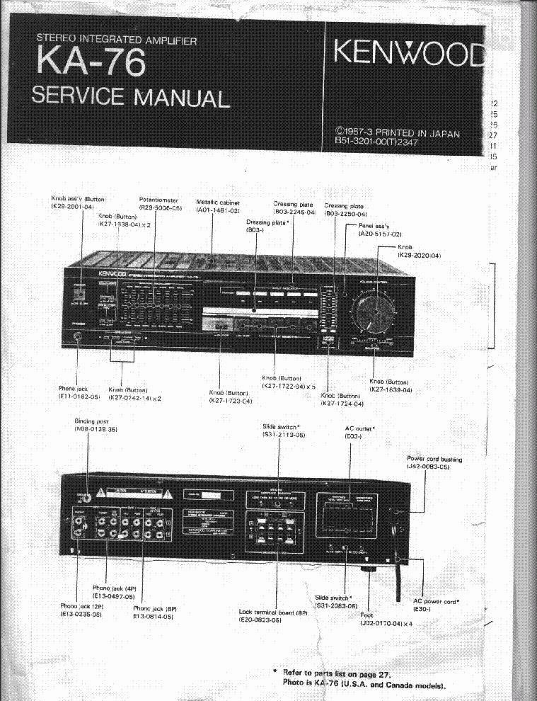 KENWOOD KA-5040R SERVICE MANUAL