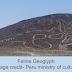 पुरातत्वविदों ने पेरू में एक विशाल बिल्ली के चित्र को खोजा /Archaeologists uncover a giant cat-like drawing in Peru