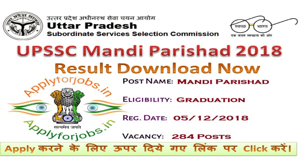 UPSSSC Mandi Parishad Result 2020, applyforjobs.in
