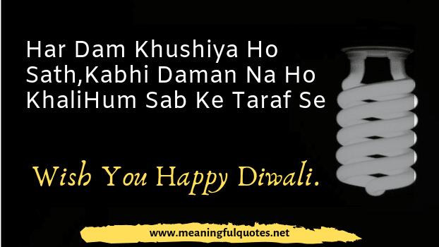 best wishes happy Diwali