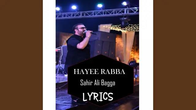 haye rabba koi dard na jane mera Lyrics Sahir Ali Bagga