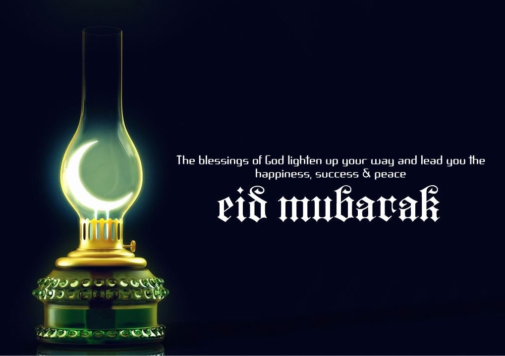 Eid mubarak status in english and eid mubarak wishes sms in english eid al fitr is the last day of the holy month of ramadan marking an end to a month long observance of fast from dawn to dusk on the day of eid m4hsunfo