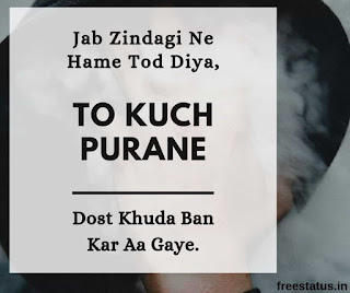Jab-Zindagi-Ne-Hame-Tod-Diya - Friendship-Status