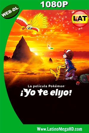 Pokémon: ¡Yo te elijo! (2017) Latino HD WEBDL 1080P ()