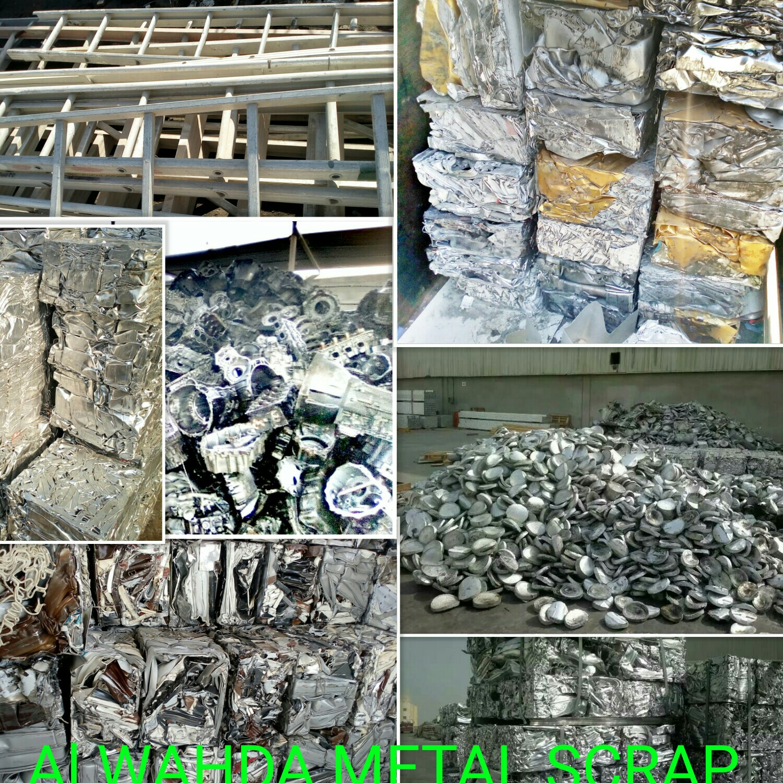 AL WAHDA METAL SCRAP TRADING, SHARJAH, UAE : Al Wahda Metal Scrap