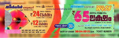 "Keralalottery.info, ""kerala lottery result 30 4 2018 Win Win W 458"", kerala lottery result 30-04-2018, win win lottery results, kerala lottery result today win win, win win lottery result, kerala lottery result win win today, kerala lottery win win today result, win win kerala lottery result, win win lottery W 458 results 30-4-2018, win win lottery w-458, live win win lottery W-458, 30.4.2018, win win lottery, kerala lottery today result win win, win win lottery (W-458) 30/04/2018, today win win lottery result, win win lottery today result 30-4-2018, win win lottery results today 30 4 2018, kerala lottery result 30.04.2018 win-win lottery w 458, win win lottery, win win lottery today result, win win lottery result yesterday, winwin lottery w-458, win win lottery 30.4.2018 today kerala lottery result win win, kerala lottery results today win win, win win lottery today, today lottery result win win, win win lottery result today, kerala lottery result live, kerala lottery bumper result, kerala lottery result yesterday, kerala lottery result today, kerala online lottery results, kerala lottery draw, kerala lottery results, kerala state lottery today, kerala lottare, kerala lottery result, lottery today, kerala lottery today draw result, kerala lottery online purchase, kerala lottery online buy, buy kerala lottery online, kerala lottery tomorrow prediction lucky winning guessing number, kerala lottery, kl result,  yesterday lottery results, lotteries results, keralalotteries, kerala lottery, keralalotteryresult, kerala lottery result, kerala lottery result live, kerala lottery today, kerala lottery result today, kerala lottery results today, today kerala lottery result"